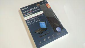 【更新】「Xperia Z4 Tablet」+「BKB50」のコンビ専用ELECOM製レザーカバー「TBM-SOZ4AWDTKBU」レビュー