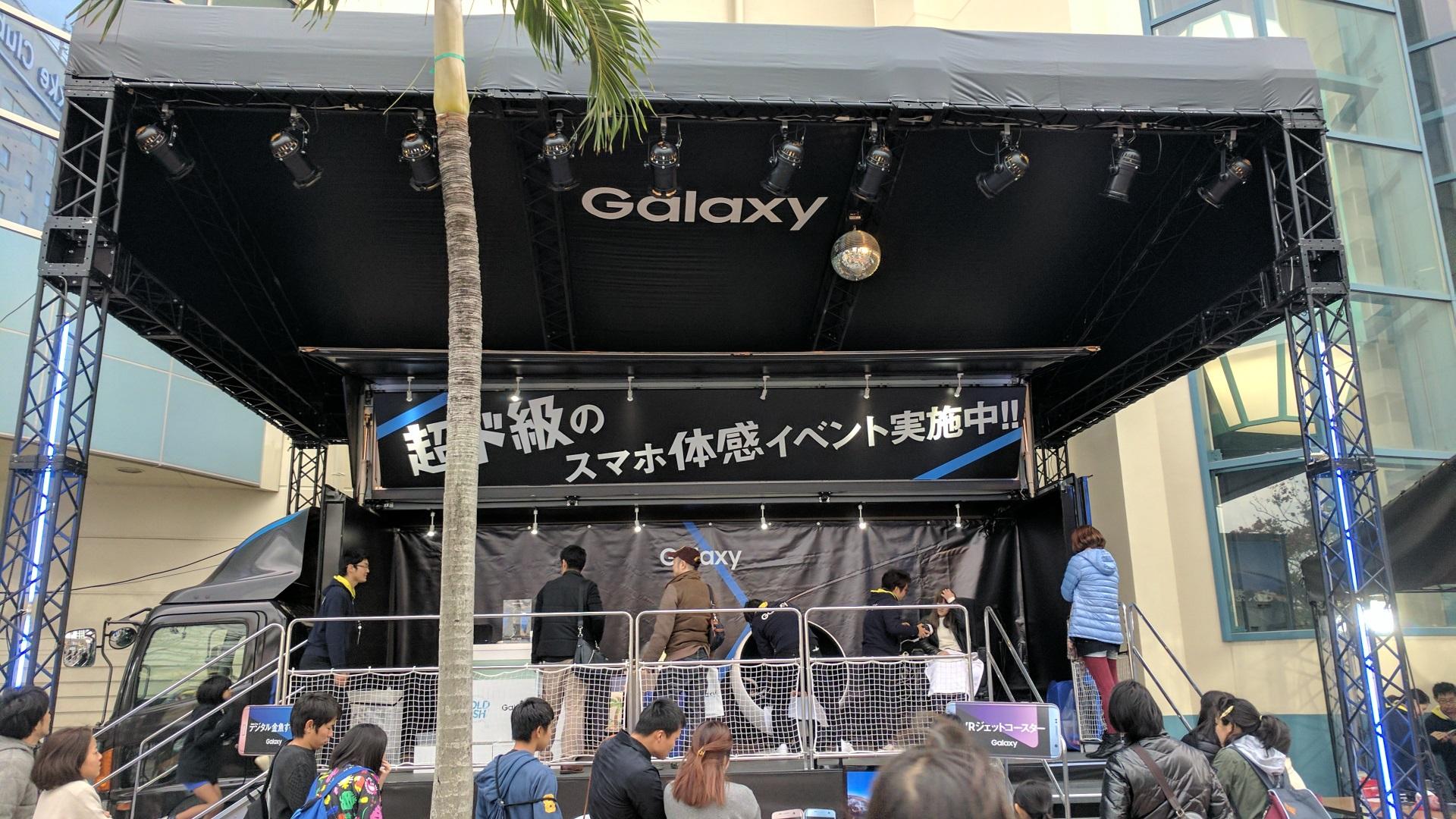 【レポート】沖縄メインプレイスで開催されている「Galaxyキャラバン」に行ってきた