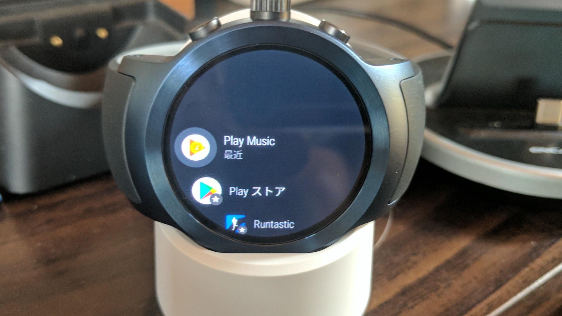 【レビュー】Android Wear 2.0をサポートした「Google Play Music」単体でのストリーミング再生に対応、母艦機からのダウンロードは廃止に