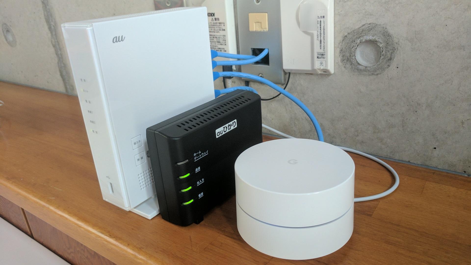 【How to】「Google Wifi」が到着したので親機(OnHub)のサブ(Mesh Wifi point)として設定してみた