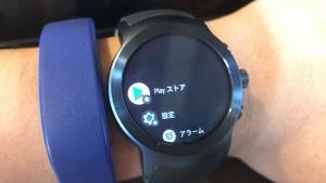 【レビュー】Android Wear 2.0でGoogle Playからアプリ(Spotify)をインストールして利用する流れ