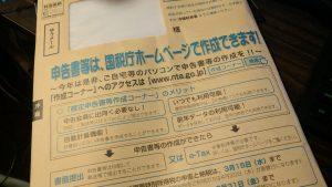 【確定申告の準備】現金出納帳の管理のコツ