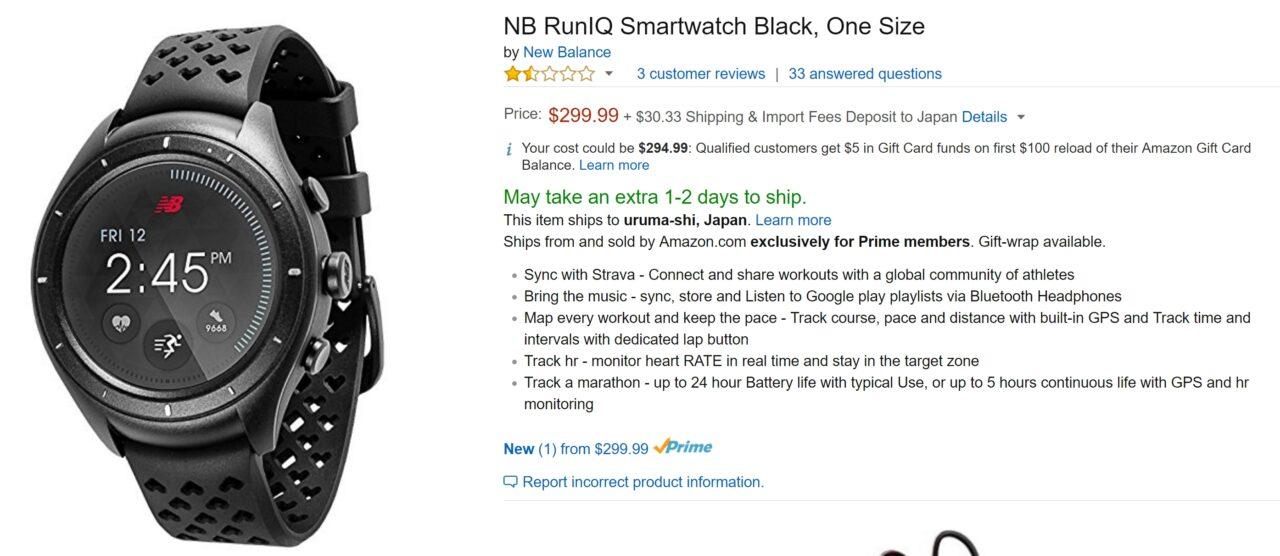 e86a93ed010f4 New BalanceのAndroid Wear「RunIQ」が米Amazon.comに入荷、39,500円前後 ...