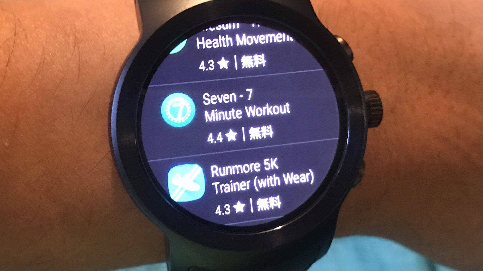 Android Wear 2.0、iPhoneとのペアリングではインストールできるアプリに違いがある模様