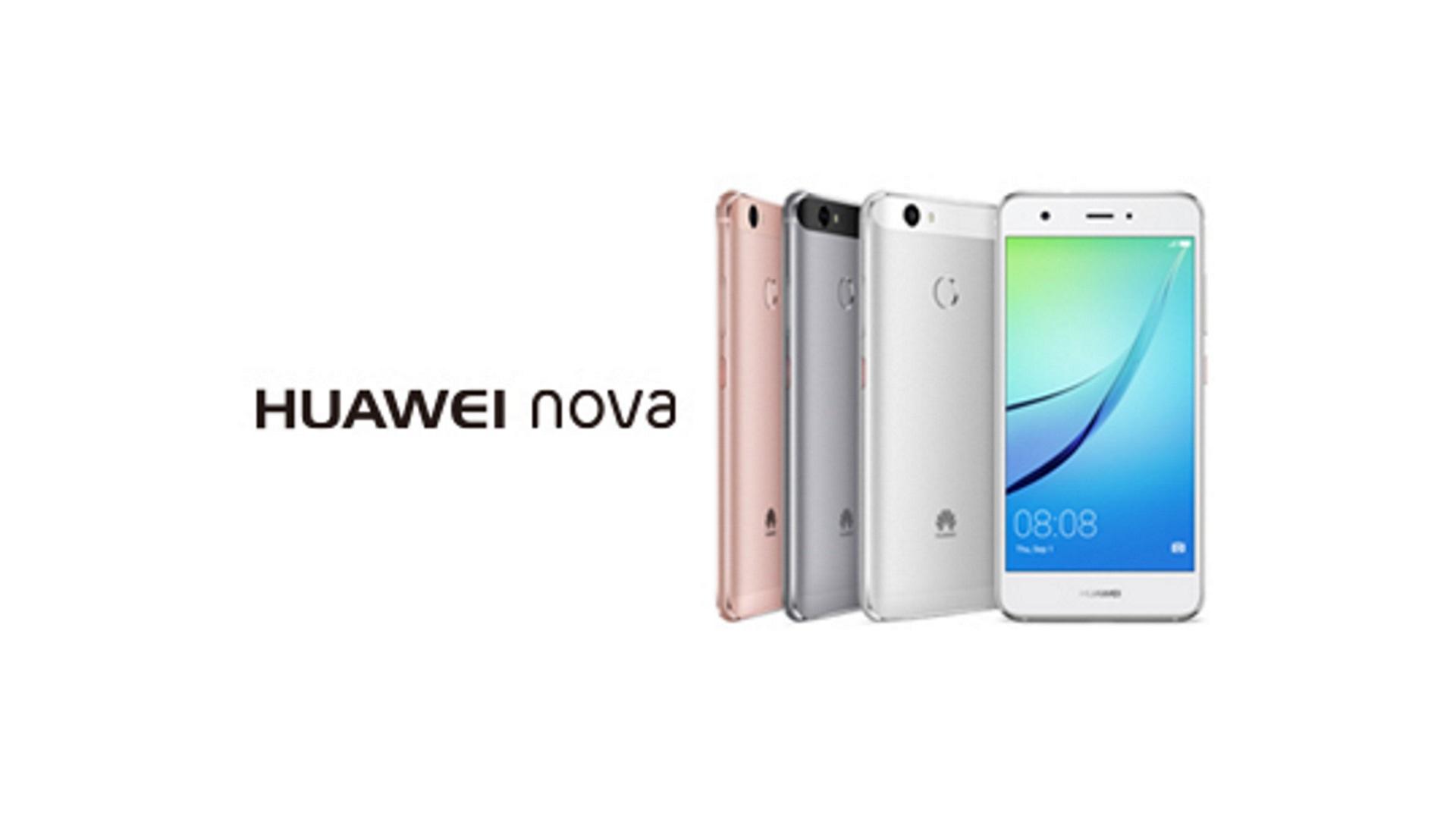 Huawei Japan、「Huawei nova」のAndroid 7.0(EMUI5.0)先行アップデートテスターを200名募集、アップデートは23日から