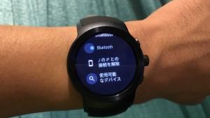 「LG Watch Sport」をなんとか「iPhone 7 Plus」にペアリングできた!そしてWi-Fi接続が利用できるようになっていた
