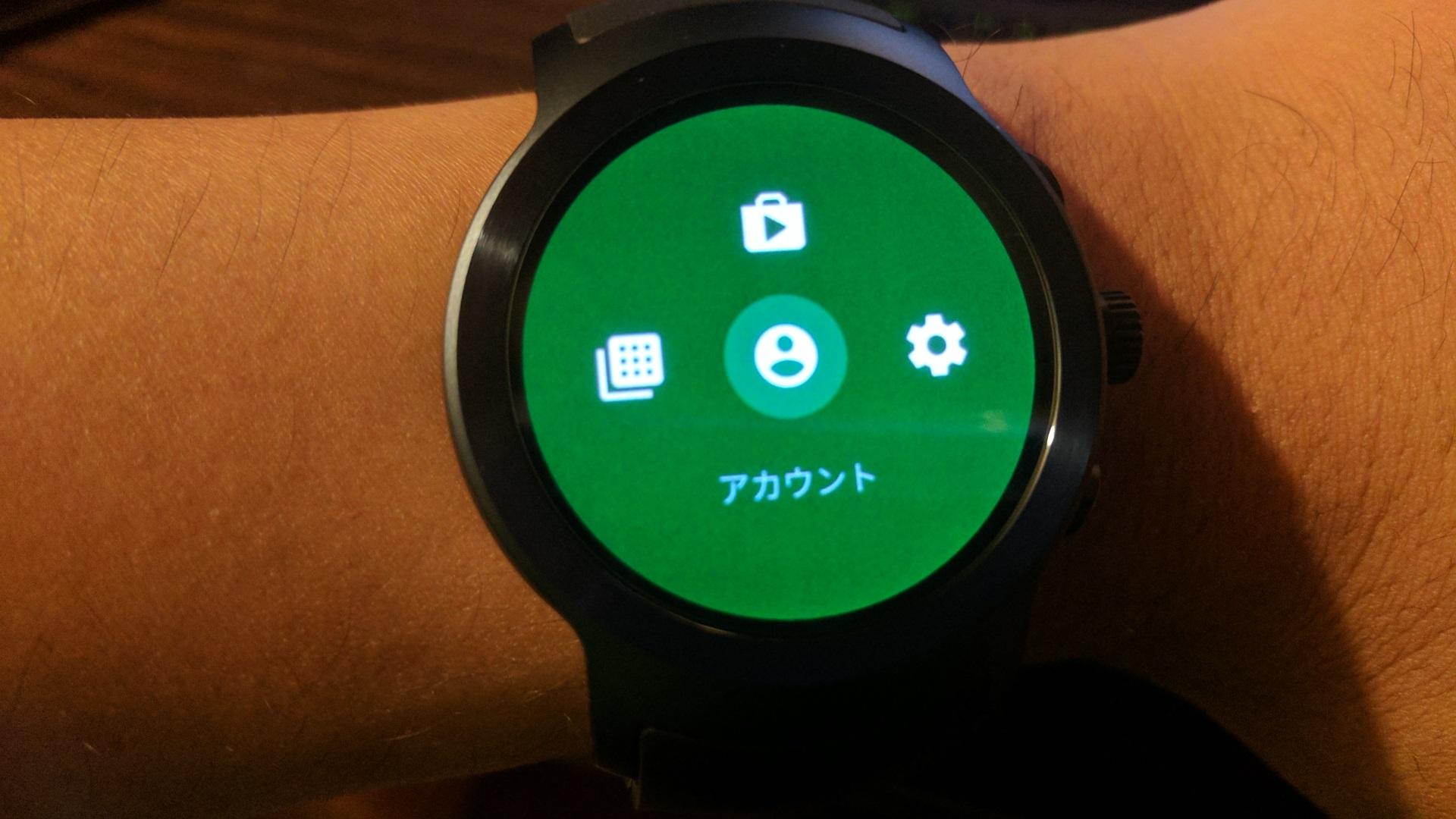 Android Wear 2.0ではAndroidのように複数のGoogleアカウントを登録してアプリごとに切り替えることができる