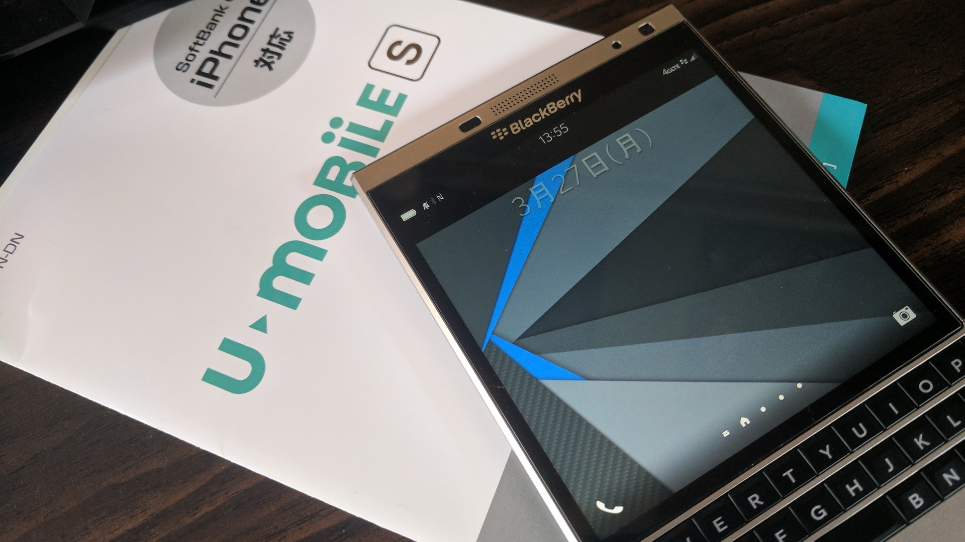 【レポート】「BlackBerry Passport(Silver Edition)」でも「U-mobile S」を利用できました