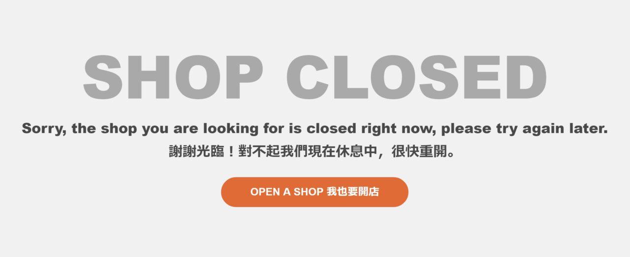【Jetstream SHOP】Kewersが閉店してたので大幅値引きで在庫処分します