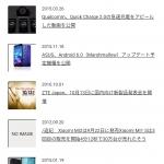 Screenshot_20170306-004741