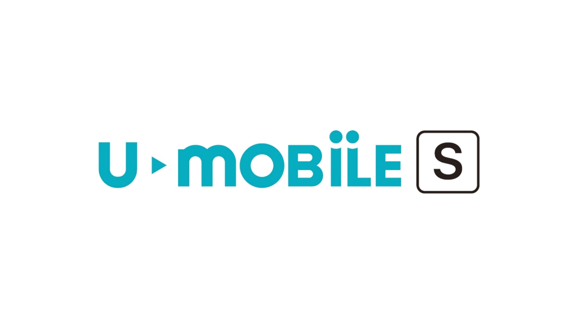 U-NEXT、SIMフリーにも対応するSoftBank回線を利用したMVNOを「U-mobile S」として3月22日より提供