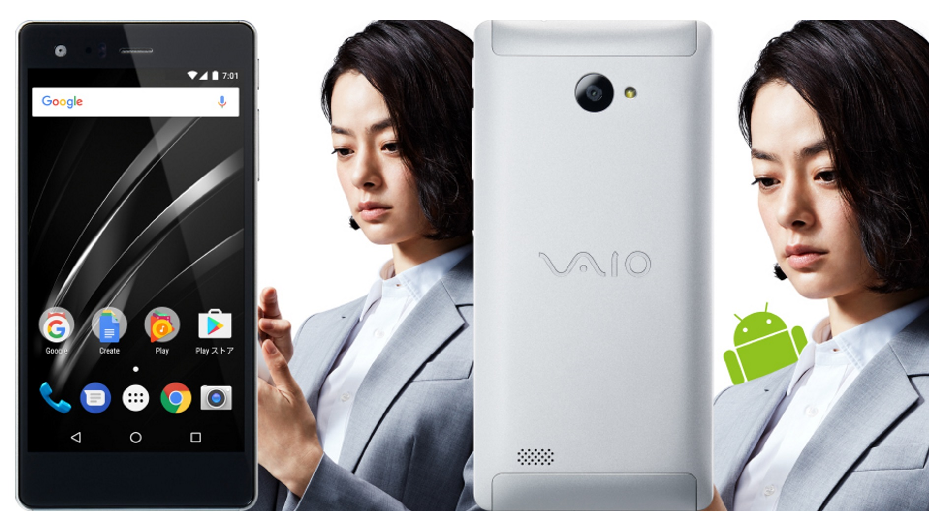 VAIO、DSDS対応の新型Androidスマートフォン「VAIO Phone A」の予約を前倒して開始