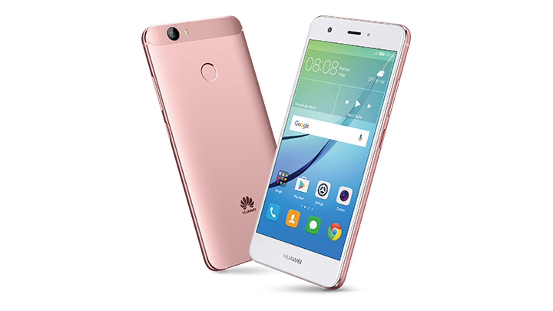 Huawei Japan、「Huawei nova」の Android 7.0 アップデートと「Huawei nova lite」のソフトウェアアップデートを開始
