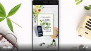 "Nokia、「Nokia 6」の新色""White""を4月11日に中国で発売"