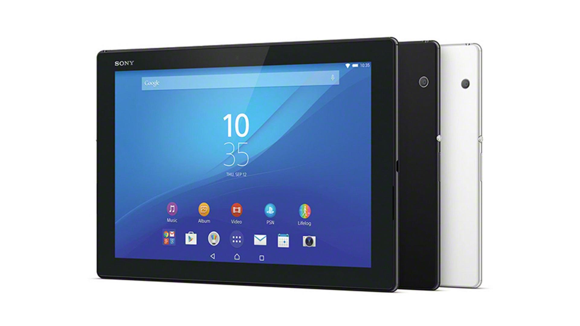 「Xperia Z4 Tablet(SGP712JP)」がもらえる!?アドベントが簡単なアンケートに答えるだけで抽選で対象商品がもらえるキャンペーンを開始