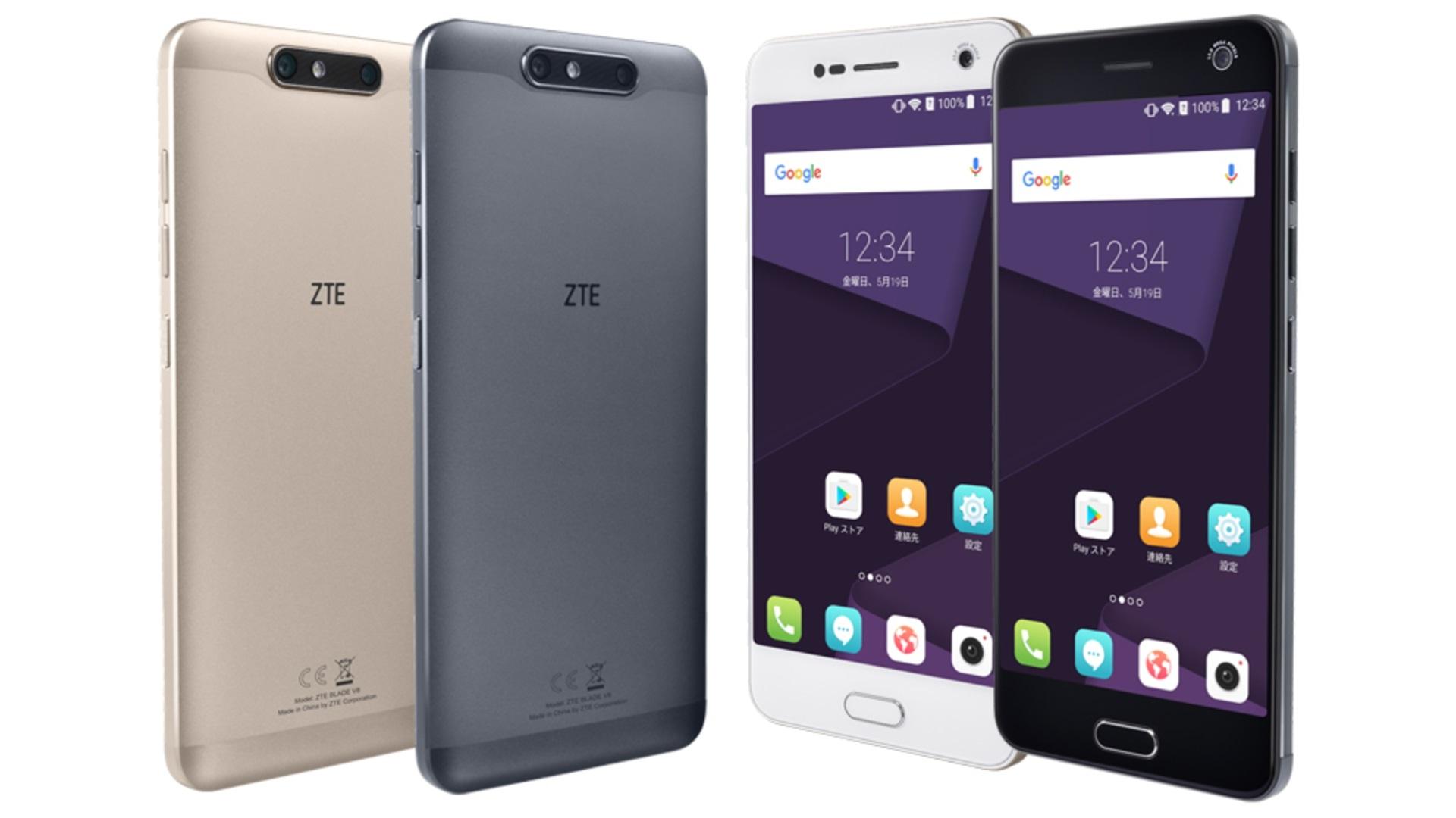 デュアルカメラ搭載「ZTE BLADE V8」が5月25日に発売、Android 7.0搭載のミッドレンジモデル