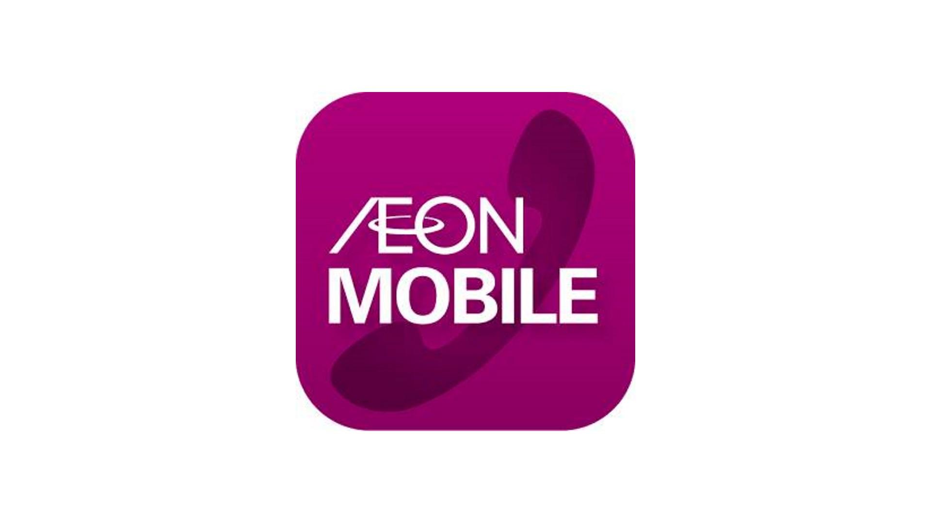 イオンモバイル、端末保障「持ちこみ保証」を7月1日より開始、通話定額も拡大