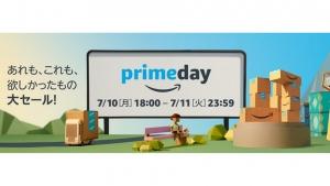 今年の「Amazon Prime Day」は7月10日18時から30時間限定