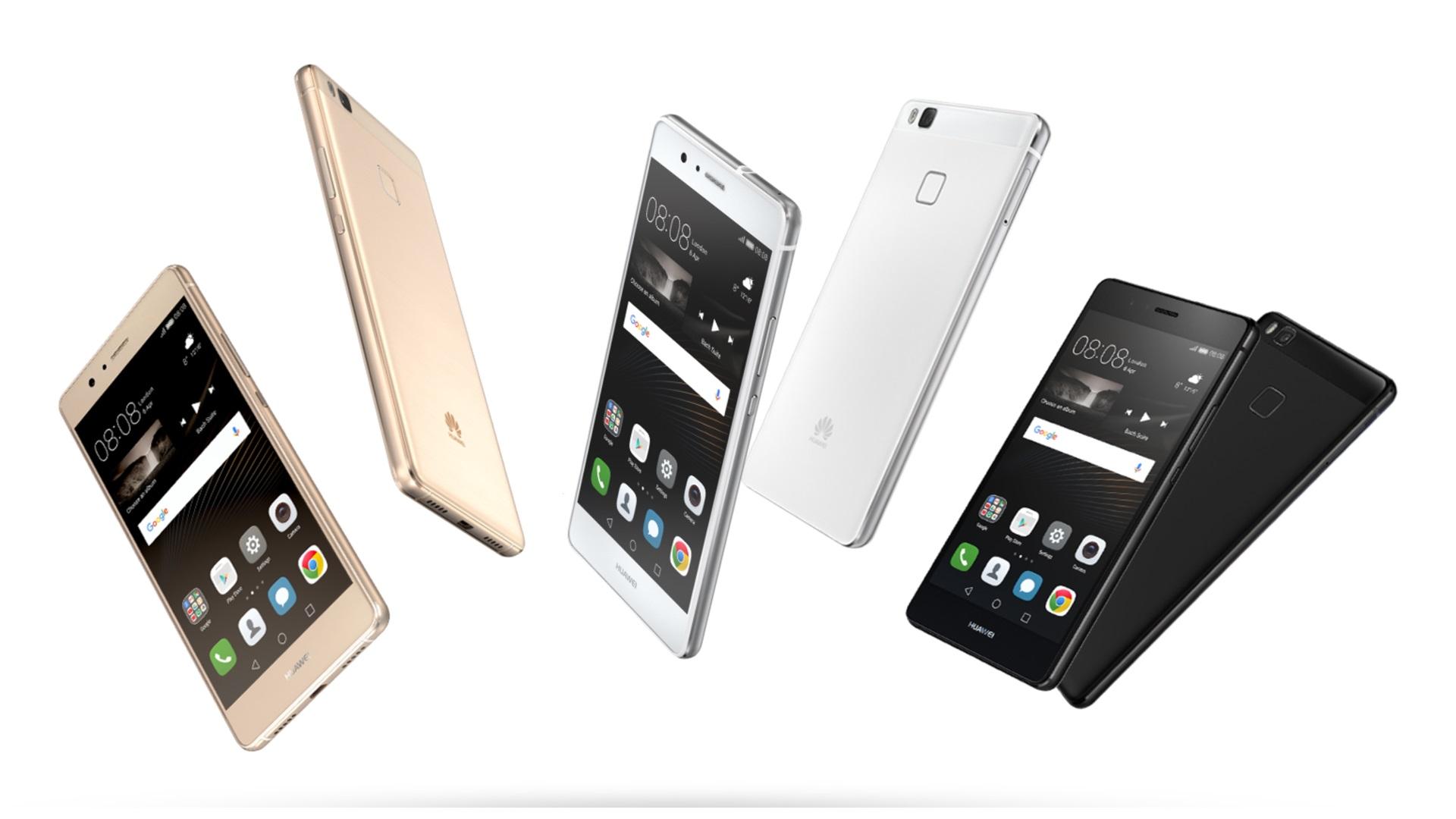 Huawei、国内版「Huawei P9 lite」を22,800円に値下げ