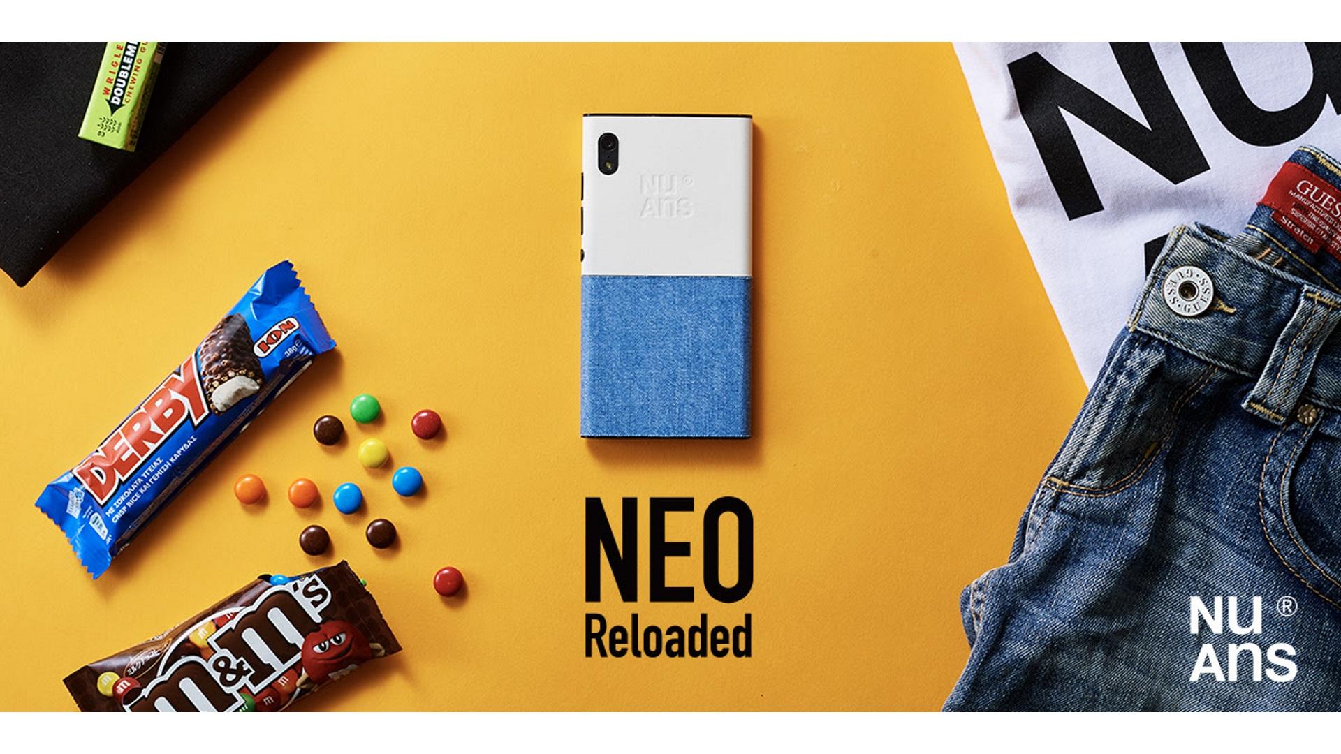 「NuAns NEO [Reloaded]」6月9日発売決定!おサイフケータイのサポートサービスも公開
