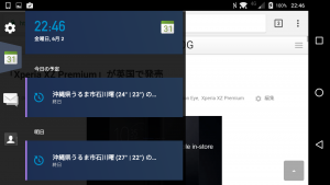 BlackBerry「生産性タブ」がv1.1にアップデート、UI変更と操作性向上【KEYone Tips】