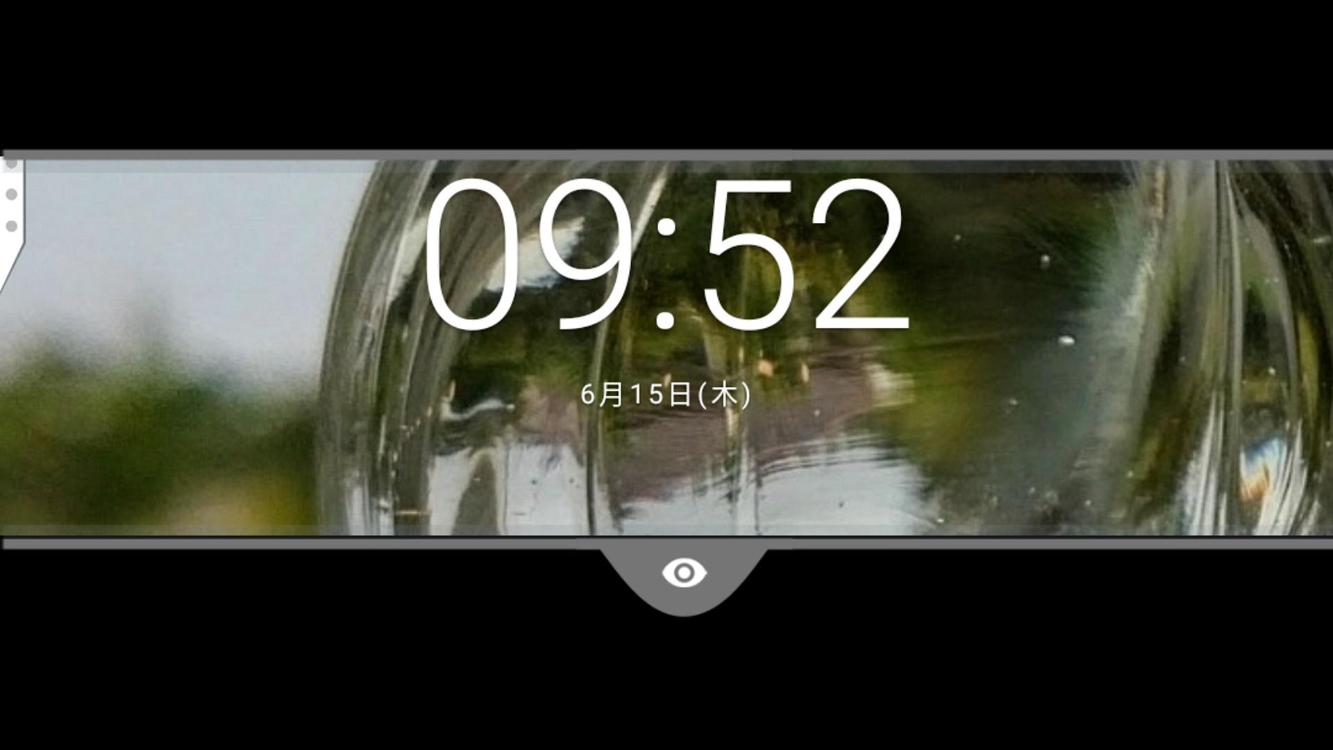 覗き見防止アプリ「Privacy Shade」【KEYone Tips】