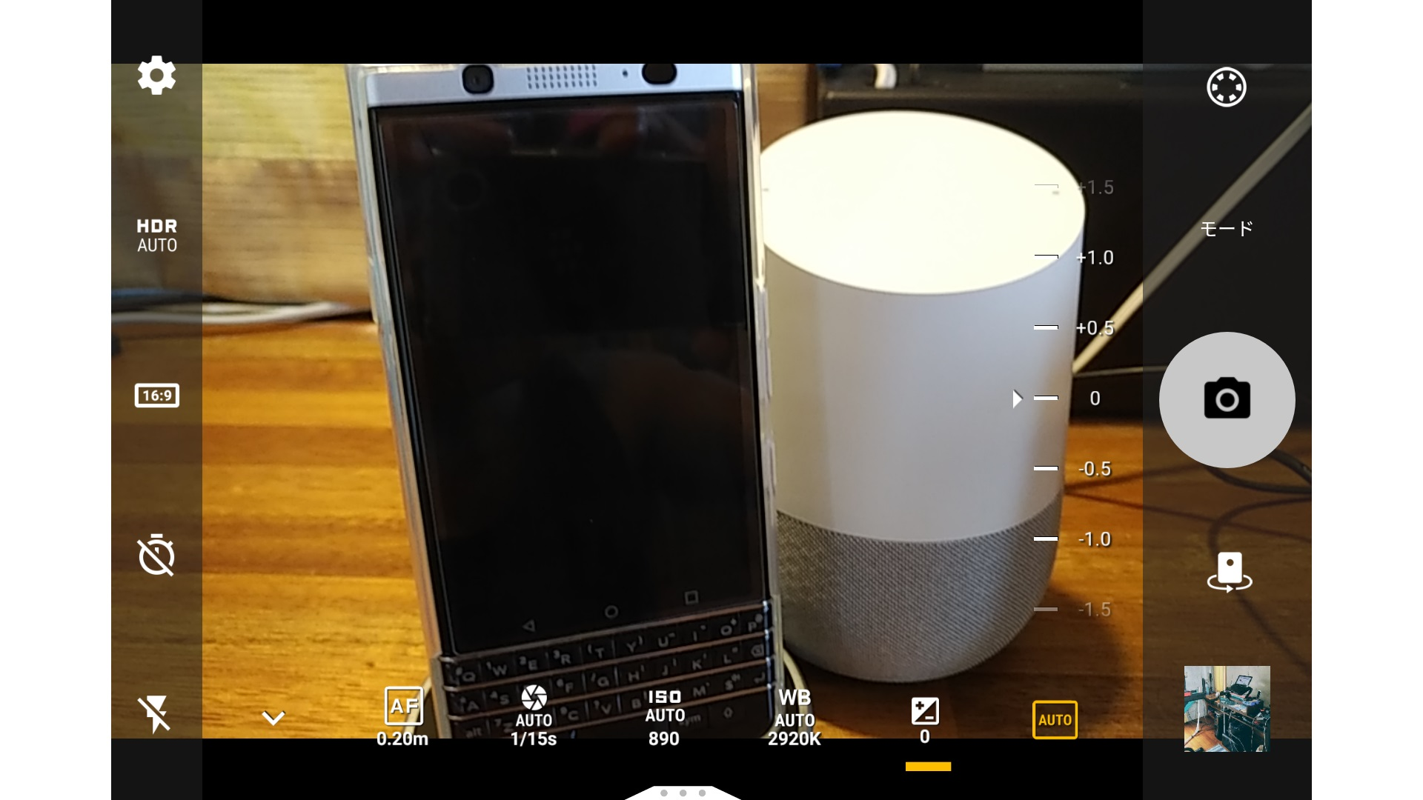 「BlackBerry カメラ」のシャッター音について【KEYone Tips】
