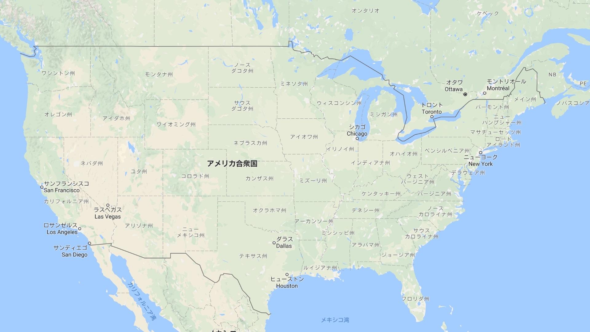 私が米国の転送業者選びで重視しているポイント【コラム】