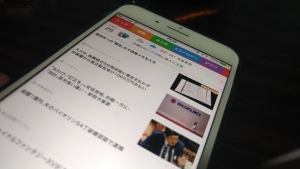 「SmartNews」v5.0にアップデート、まずはiOS版から