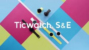 GPS内蔵Android Wear 2.0スマートウォッチ「Ticwatch S/E」クラウドファンディングが開始