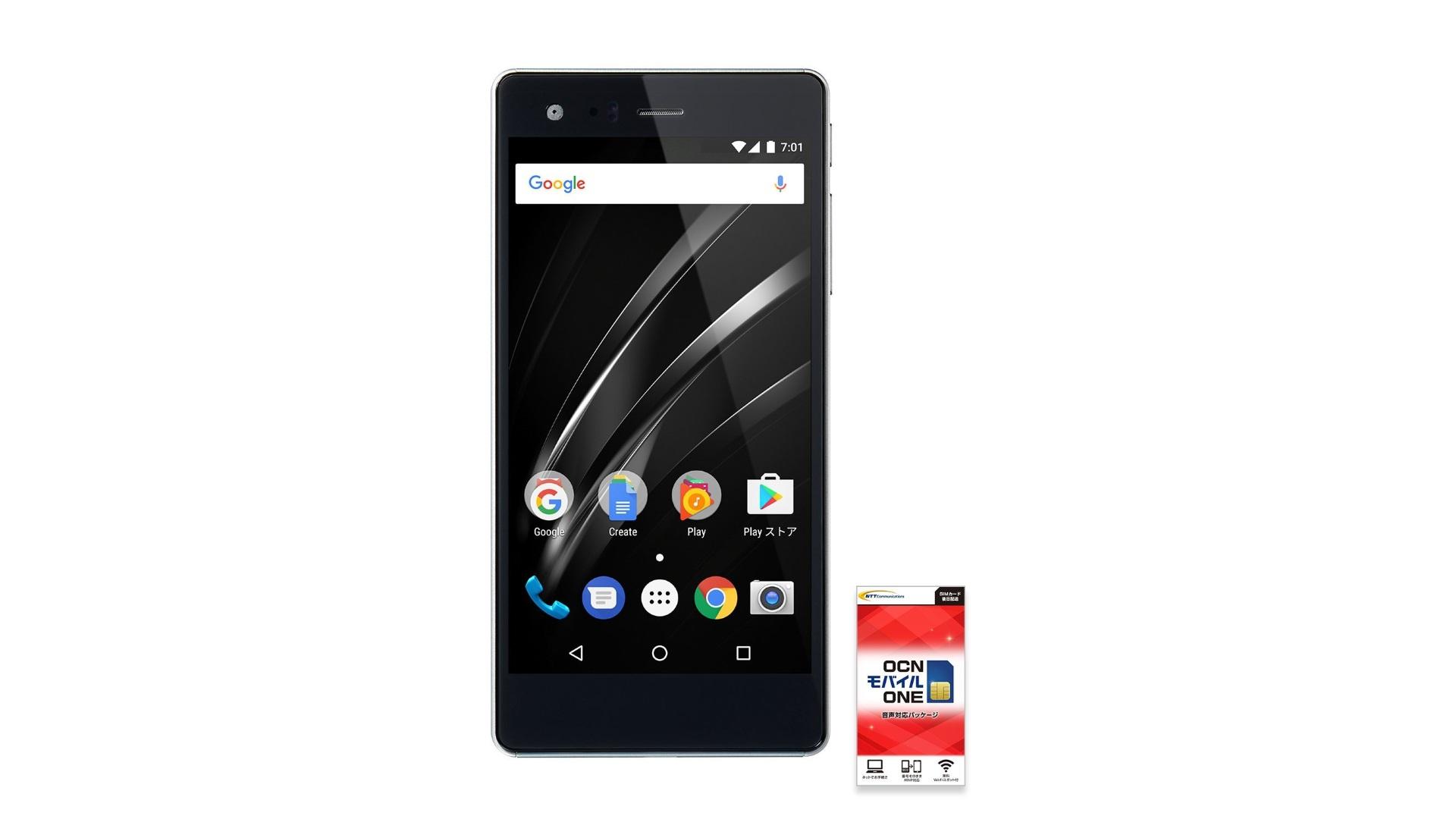 「VAIO Phone A」SIMセットが初代「VAIO Phone」と同等価格【Prime Day】