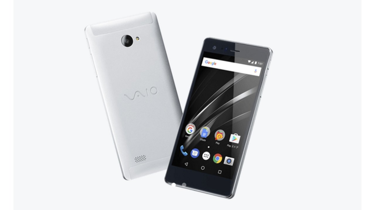 LINEモバイル「VAIO Phone A」の本体価格を3,000円引きに