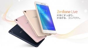 ヤマダウェブコムで「ZenFone Live」が15,984円に
