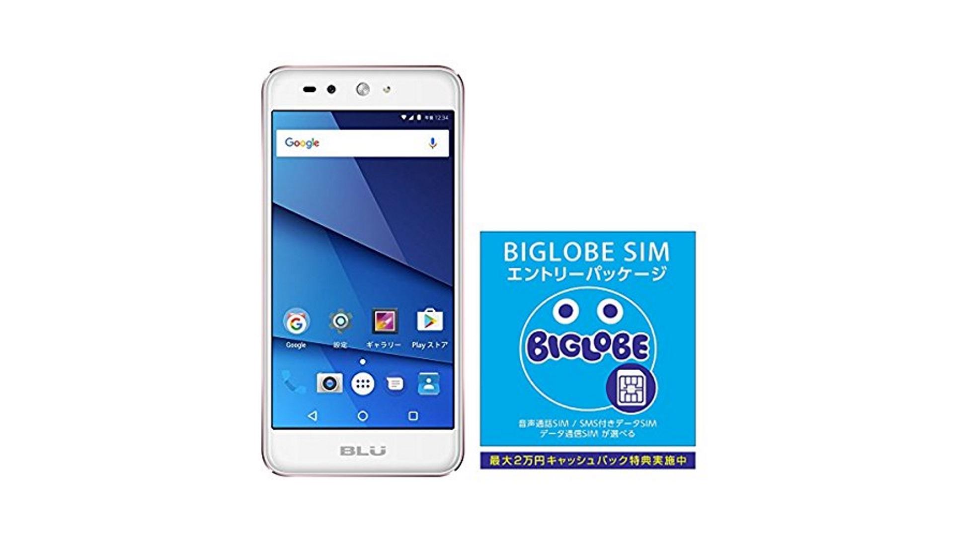 Amazon「GRAND M/X LTE」とMVNO SIMセットが本体よりお買い得に