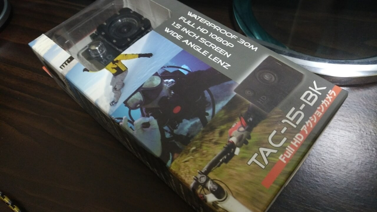 ドンキで「アクティブギア フルHDカメラ」を買ったら間違ってたけど間違ってなかった話【コラム】