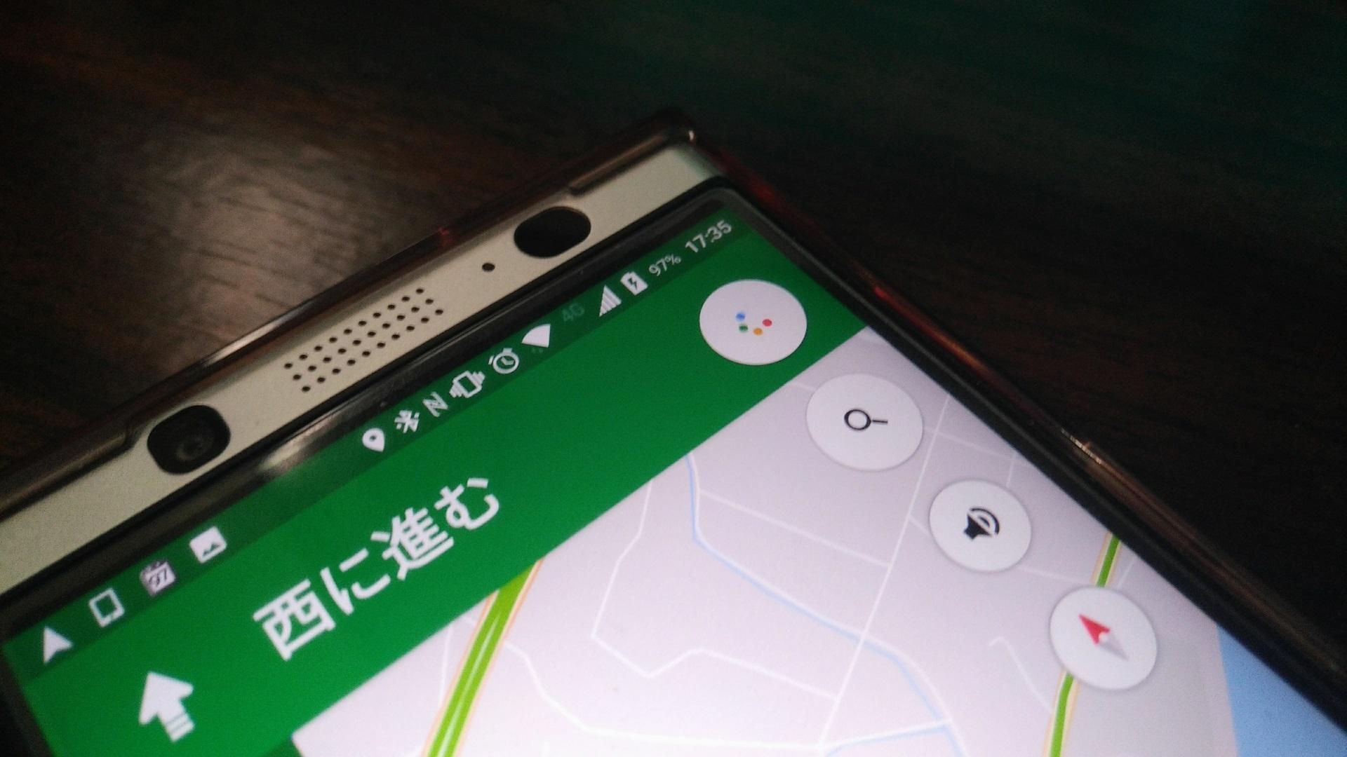 Android版「Google マップ」に「Google アシスタント」が統合されてた【レポート】