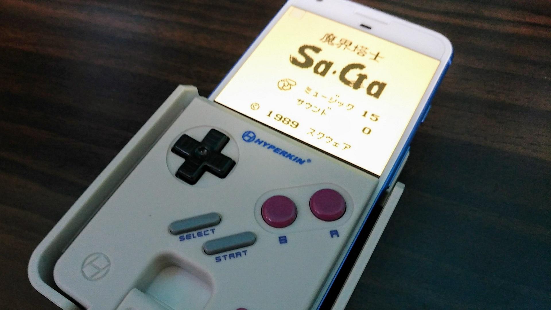 「SmartBoy」到着!「Pixel XL」で遊んでみた(遊べた)【レポート】