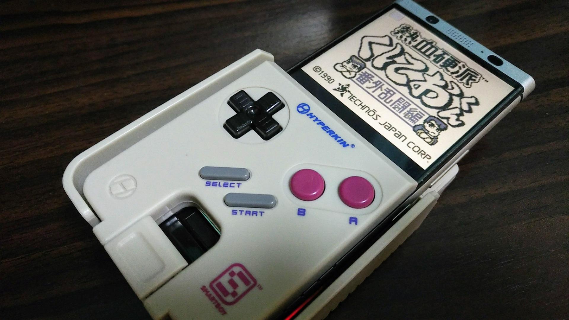 「SmartBoy」に「KEYone」に接続して遊ぶ設定方法【KEYone Tips】