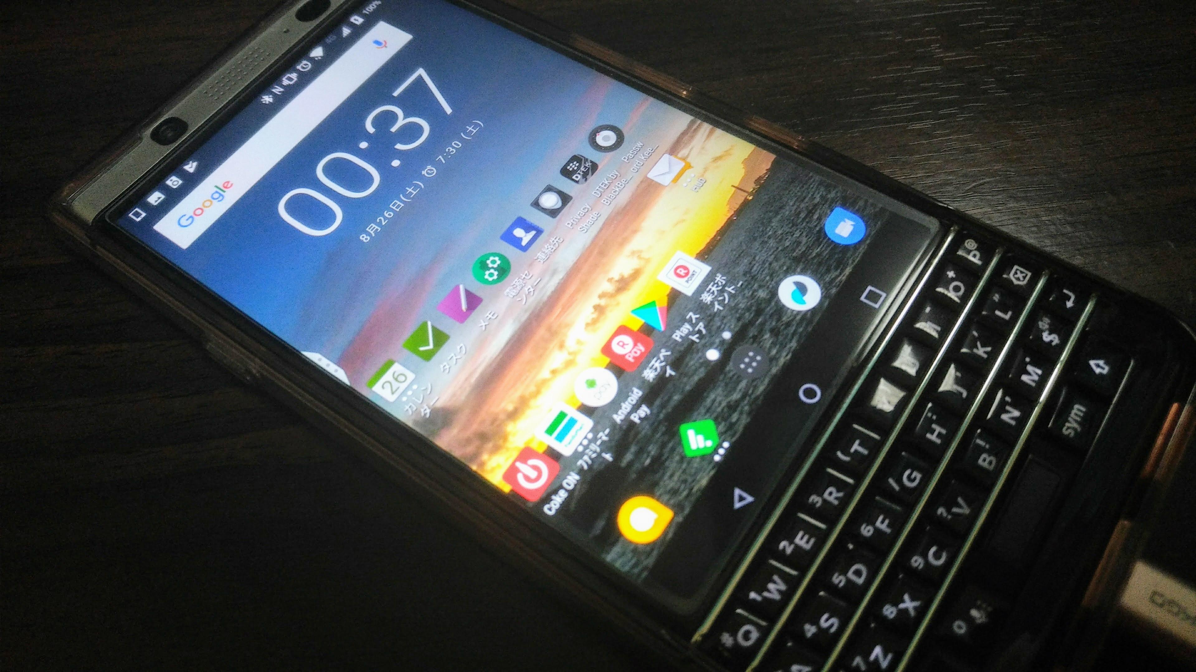 "「BlackBerry ランチャー」v1.1.5で追加された""アイコンのレイアウト""【KEYone Tips】"