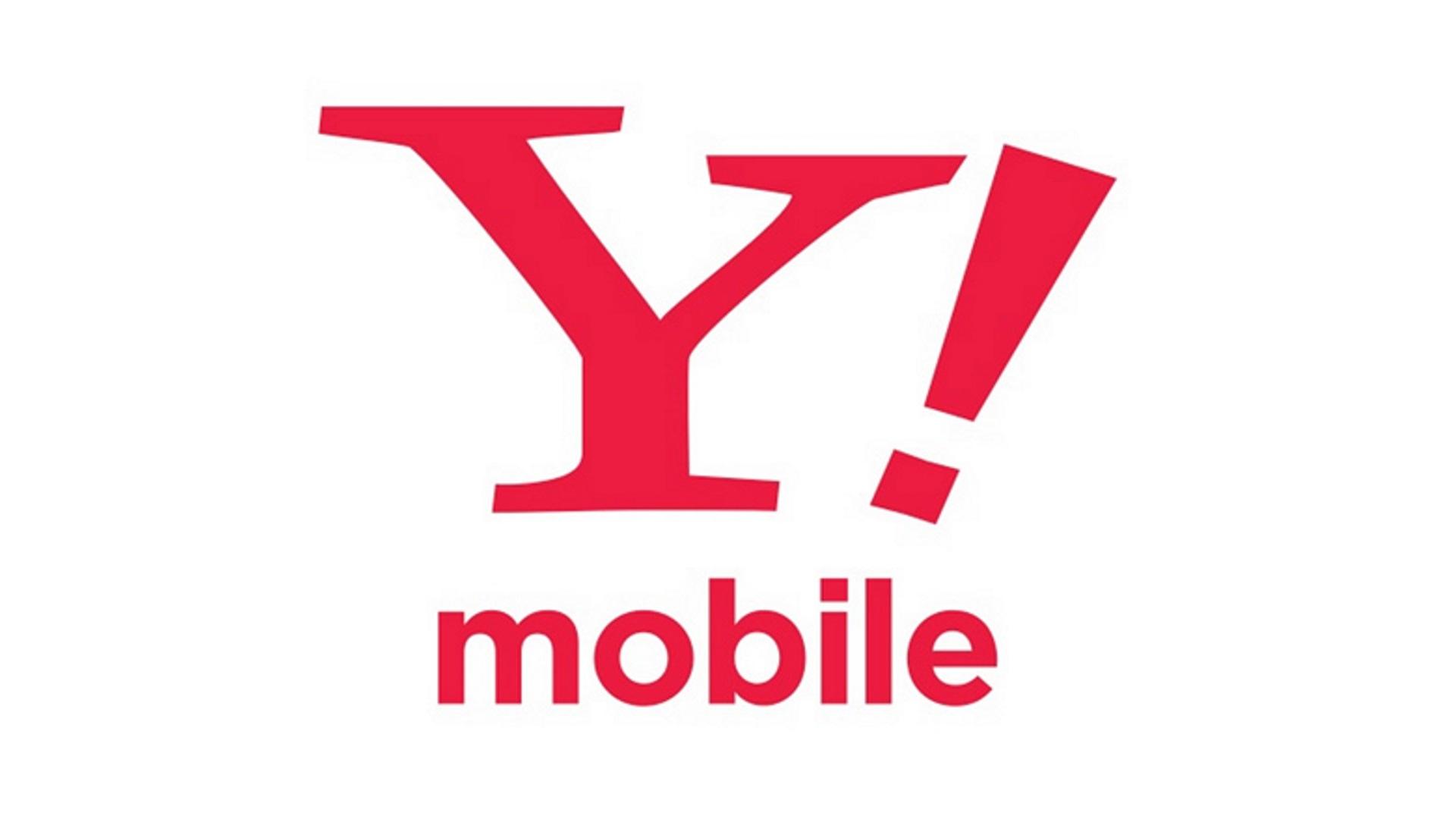Y!mobile、「データ容量2倍オプション無料キャンペーン」を9月1日より提供