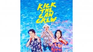 KICK THE CAN CREW新曲「SummerSpot」24時間無料配信中