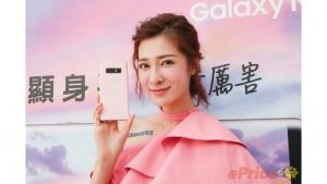 Samsung、台湾では「Galaxy Note8」のピンクカラーを用意