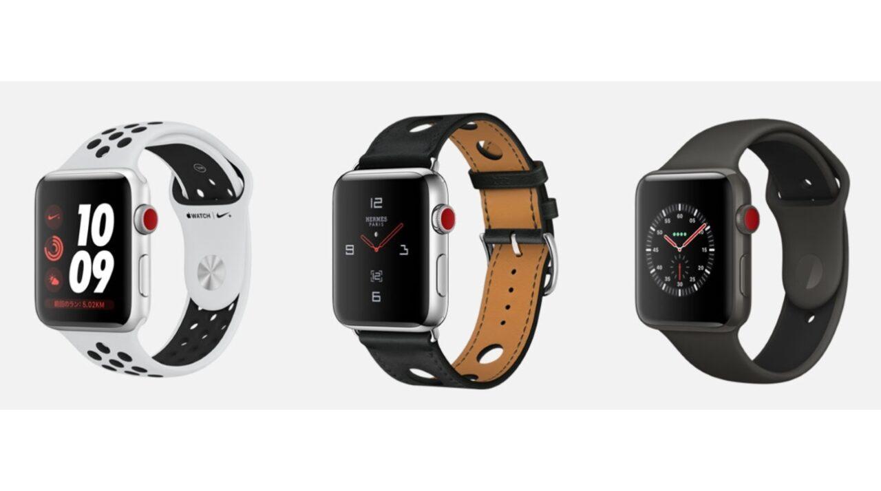 ソフトバンク、「Apple Watch モバイル通信サービス」月額350円で提供