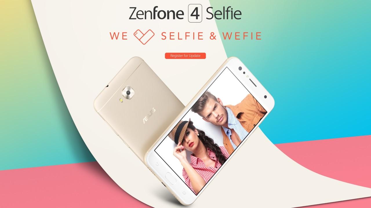 1ShopMobileに「ZenFone 4 Selfie」が入荷