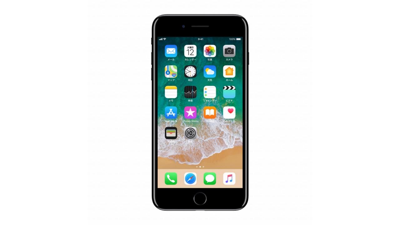 NTTドコモ、「iPhone 7/7 Plus」32GBジェットブラックを発売