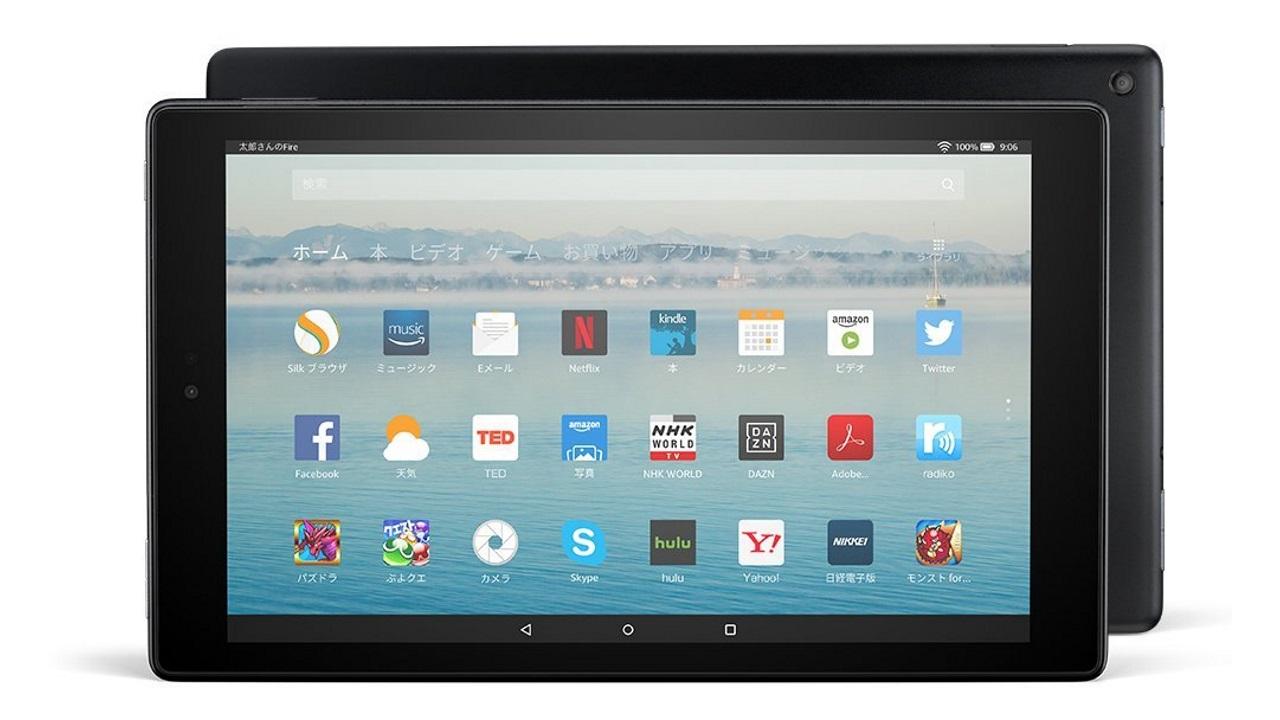 Amazon、フルHDディスプレイ搭載&スペックアップした新「Fire HD 10」を発表