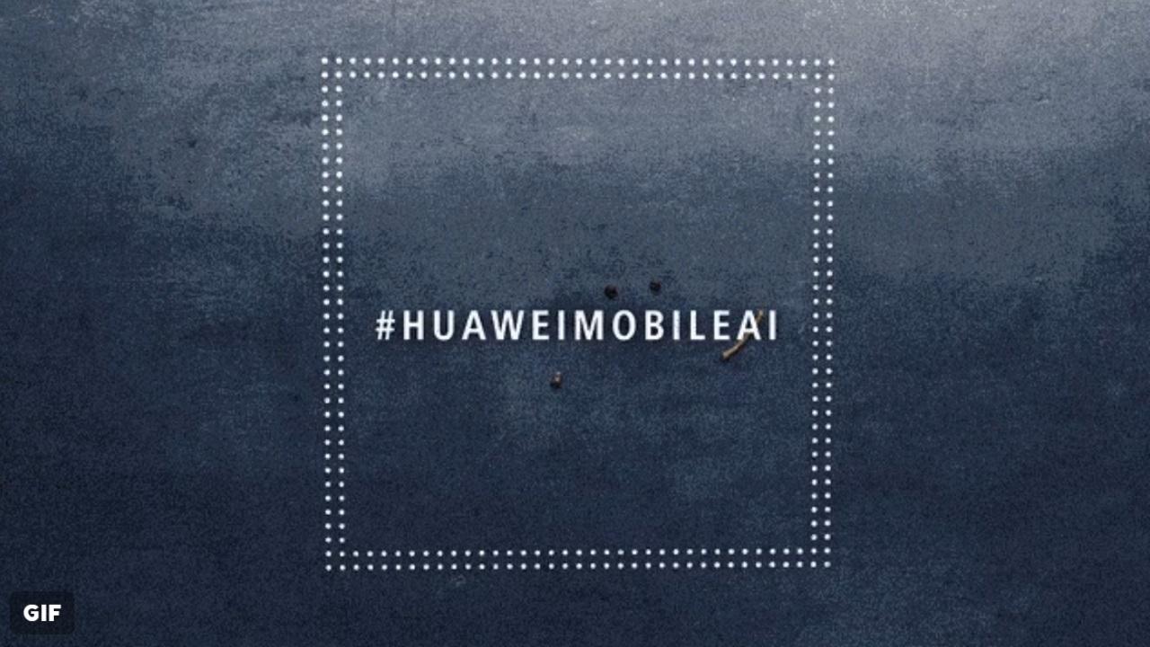 Huawei、「Huawei Mate10」発表に向けたティザーを開始