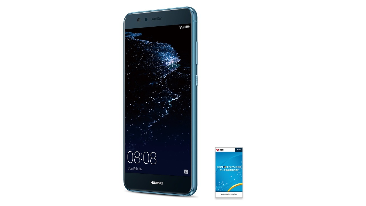 Amazonで国内版「Huawei P10 lite」が20,844円まで値下り!