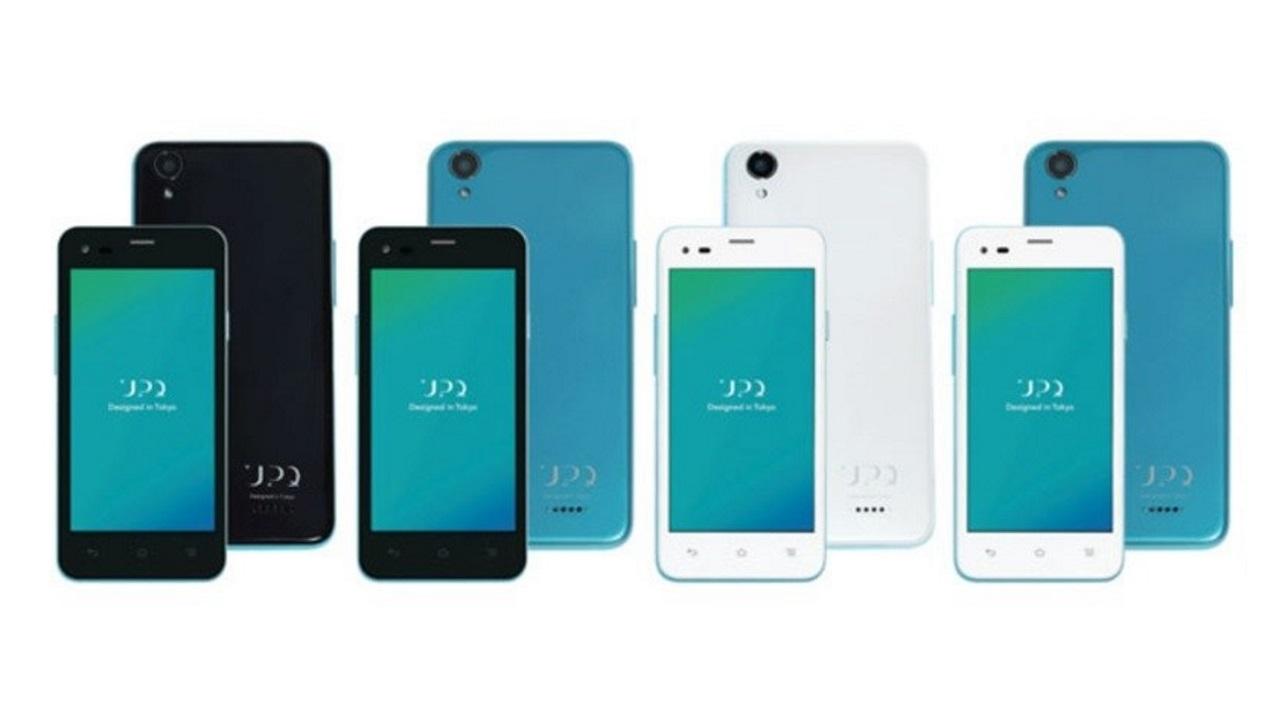 ヤマダウェブコムにて「UPQ Phone A01X」5,400円投げ売りが復活中