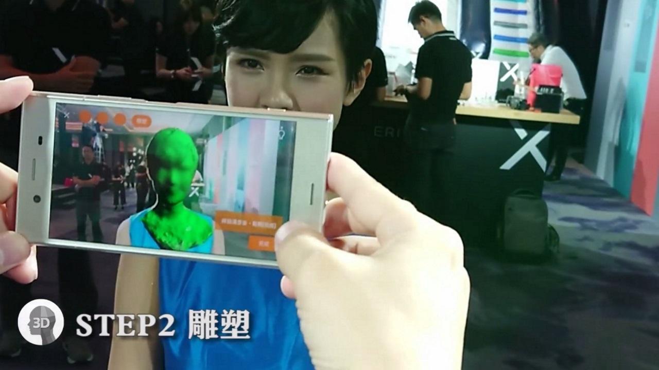 Xperia「3Dクリエイター」の公式デモ動画